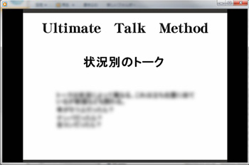 ultimatalk2