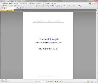 excop2