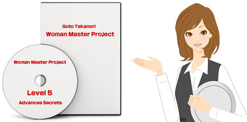 Woman master Project第4章