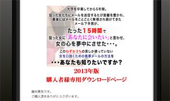 fujimura2