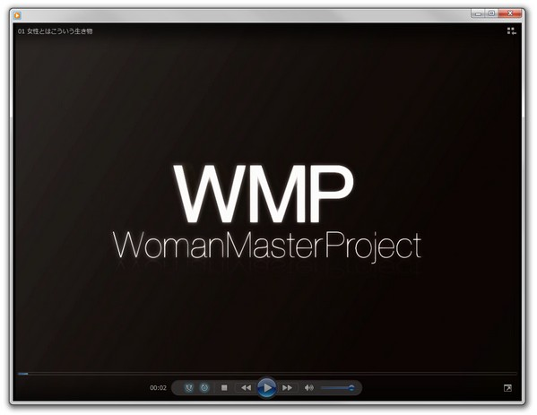 後藤孝規のWoman master Projectのキャプチャ画像