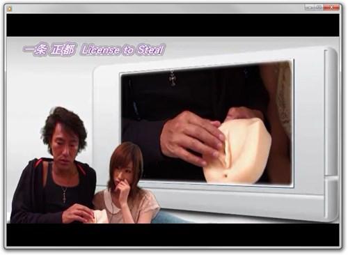 (↓静止画では分からないが挿れた瞬間、女優さんがとんでもない震え方をしている・・・) License to Steal 一条正都の画像16