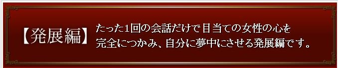 ThreeQuestions発展編
