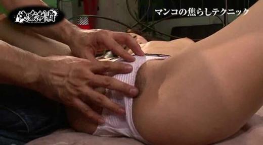 現役No.1AV男優『しみけん』のセックステクニックDVD【快感制覇】3
