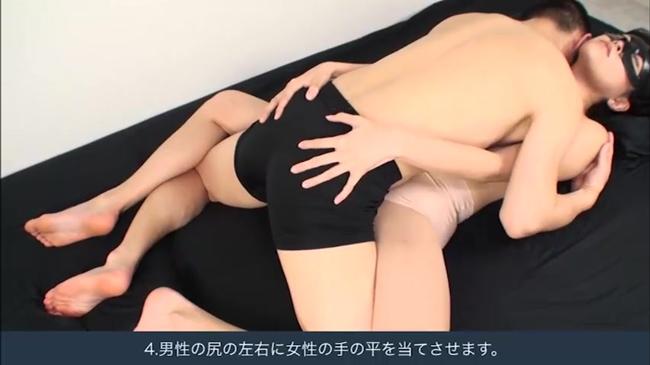 膣イキ記憶術・パーフェクトビデオ10