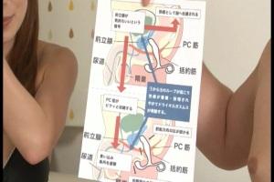 かすみ果穂のセックステクニックの画像2