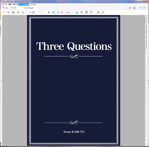 ThreeQuestionsのPDF