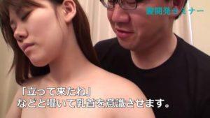 AV女優 北条麻妃が教える膣開発法2